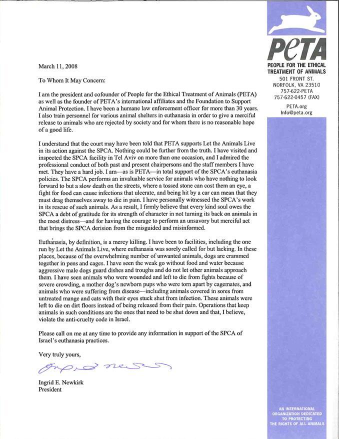 מכתבה של נשיאת PETA