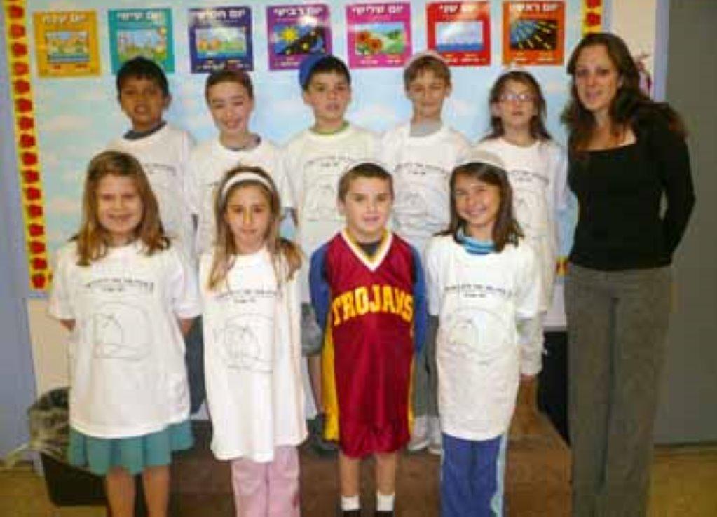 ילדי בית ספר עדת שלום בלוס אנג'לס
