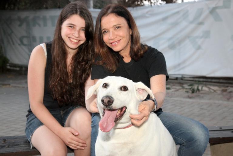שלי יחימוביץ' - אגודת צער בעלי חיים בישראל