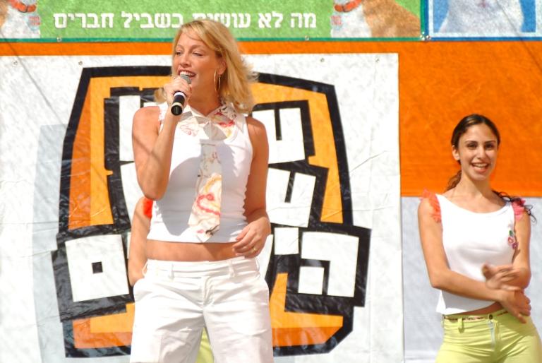 דנה דבורין - אגודת צער בעלי חיים בישראל