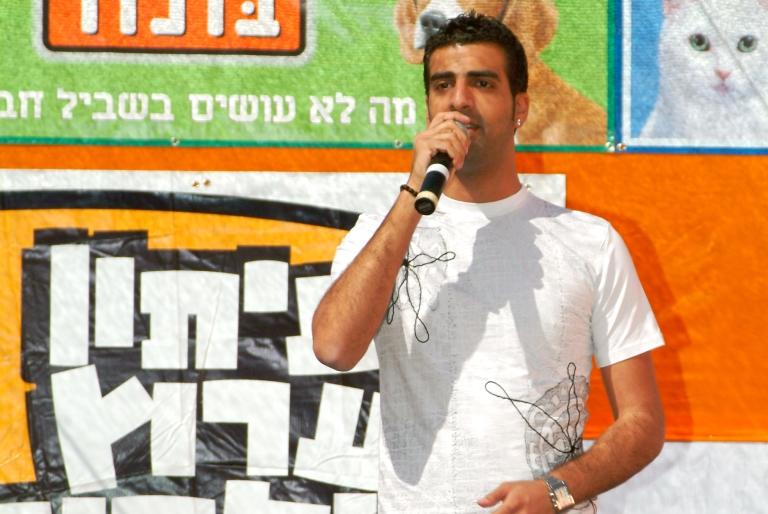 רגב הוד - אגודת צער בעלי חיים בישראל