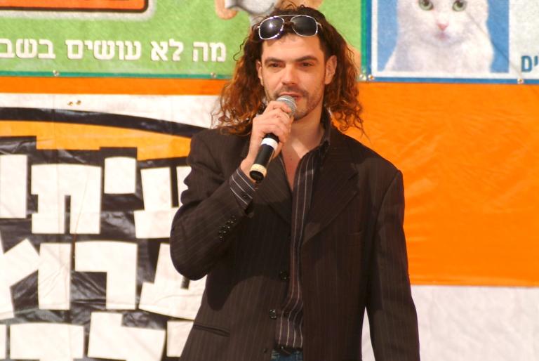 חיים צינוביץ' - אגודת צער בעלי חיים בישראל