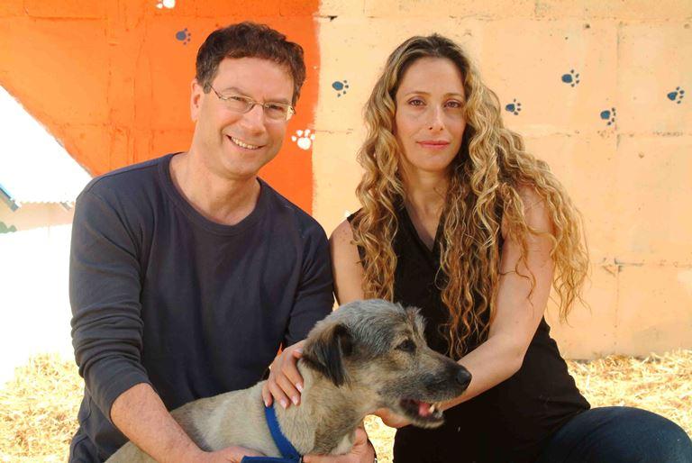 גדי סוקניק ולימור פילו - אגודת צער בעלי חיים בישראל