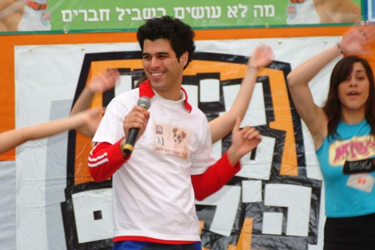 טל מוסרי - אגודת צער בעלי חיים בישראל