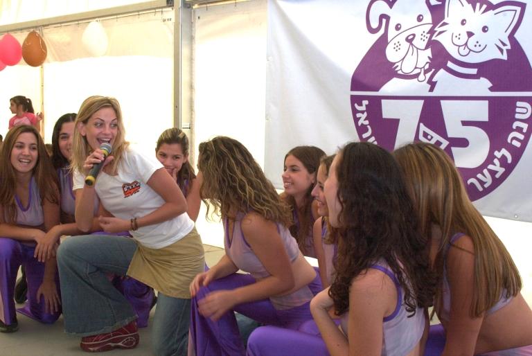 עדי עזרוני - אגודת צער בעלי חיים בישראל
