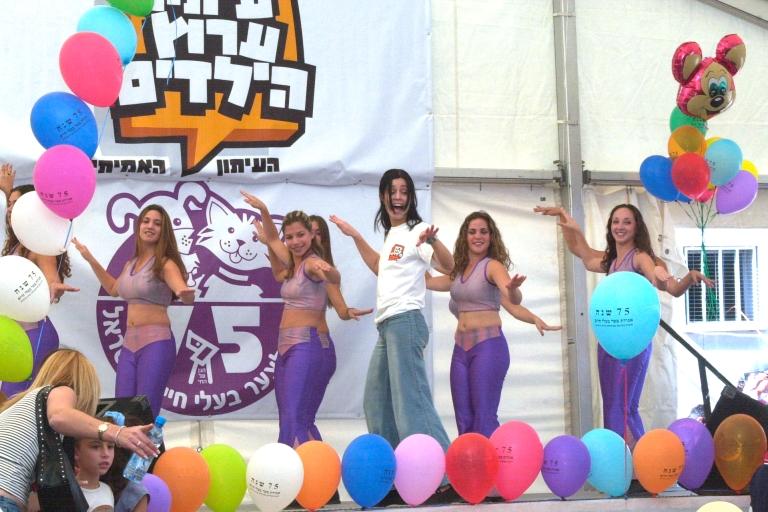 דנה מרמור - אגודת צער בעלי חיים בישראל
