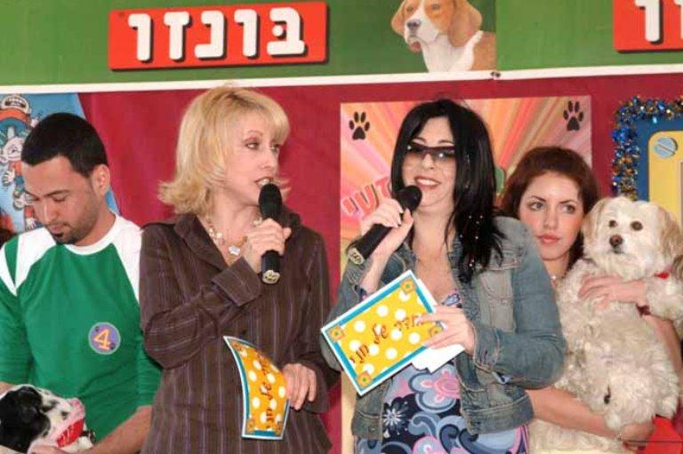 גילת אנקורי, שרית וינו אלעד - אגודת צער בעלי חיים בישראל