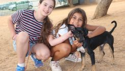 תלמידי בית הספר תל חי למען בעלי החיים