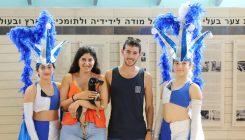 הפנינג סוכות לכל המשפחה - אגודת צער בעלי חיים בישראל