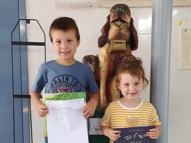 שאולי ואלכסנדרה ששון - מכירת חצר למען בעלי החיים - אגודת צער בעלי חיים בישראל