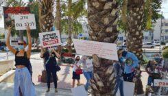 התעללות בבעלי חיים - הפגנה בבית משפט השלום באשדוד - אגודת צער בעלי חיים בישראל